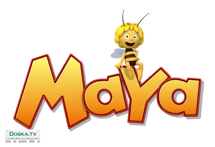 Поздравление с днём рождения майи